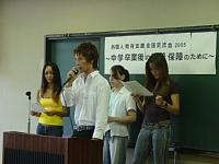 外国人高校生の提言発表