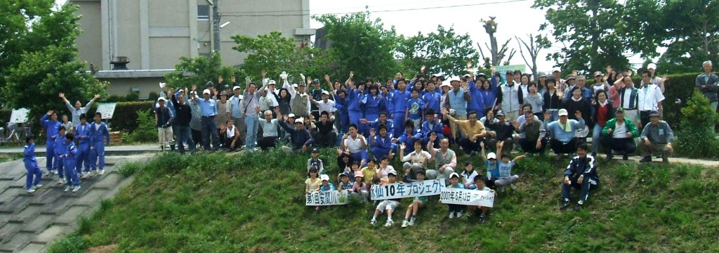 集合写真(2007年5月)