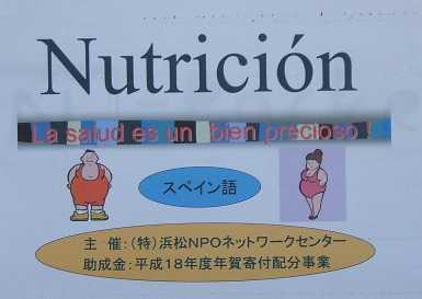nourishment-course-1