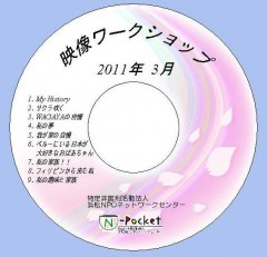 DVDタイトル画