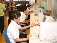 静岡県西部障害者マルチメディア情報センター