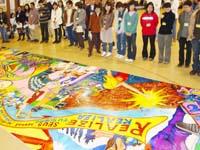 浜松の高校生が作ったMuralの紹介