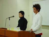 すばらしかった大学生のスピーチ