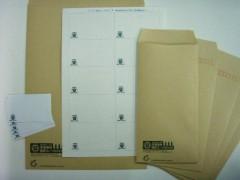 間伐材を配合した封筒と名刺